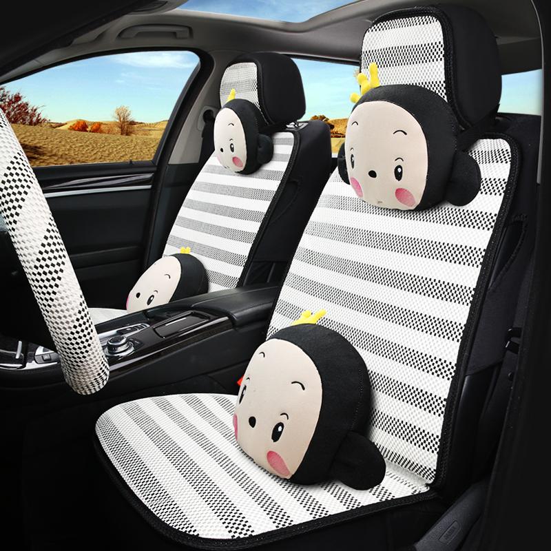 卡通汽车座套夏季新款可爱女士汽车坐垫全包围座垫冰丝凉垫座椅套券后268.00元