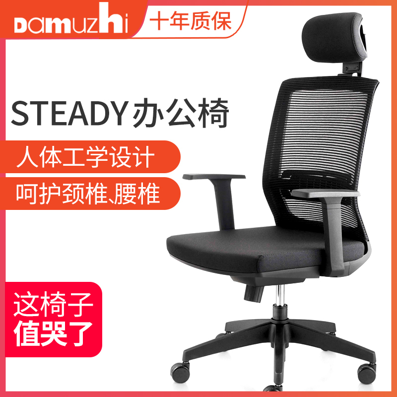 高背办公椅久坐舒适家用电脑椅办公椅子舒服护腰会议室椅可调节椅