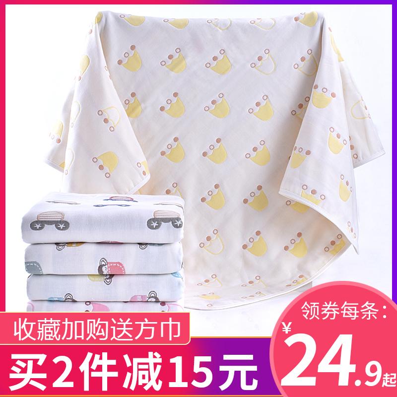 新生婴儿浴巾纯棉纱布吸水儿童专用小孩洗澡全棉初生宝宝毛巾被子