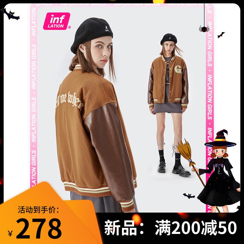 女装 2021秋季新品街头美式复古经典款拼接皮袖字母棒球服外套ins