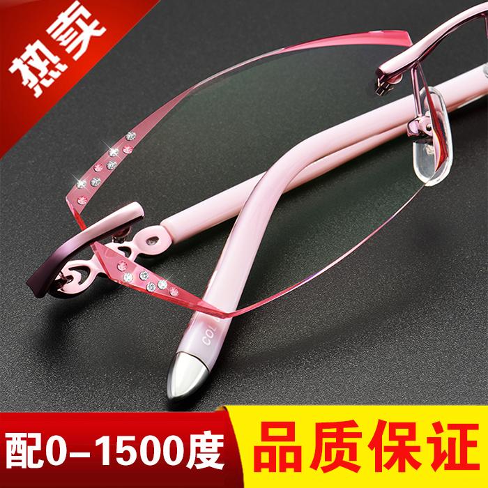 配近视眼镜无框眼镜女切边钻石眼镜成品平光变色超轻眼镜框近视镜