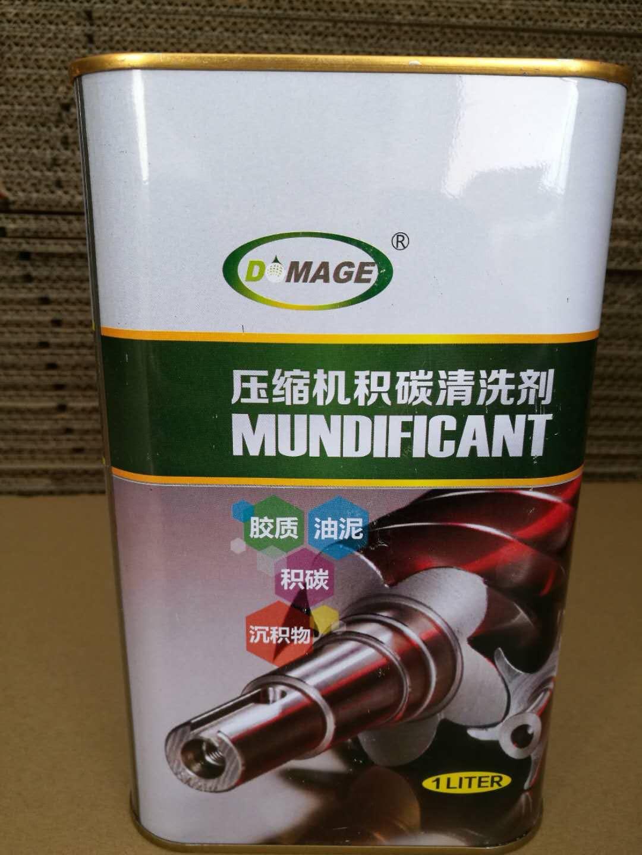 螺桿空氣壓縮機在線積碳清洗劑結膠專用
