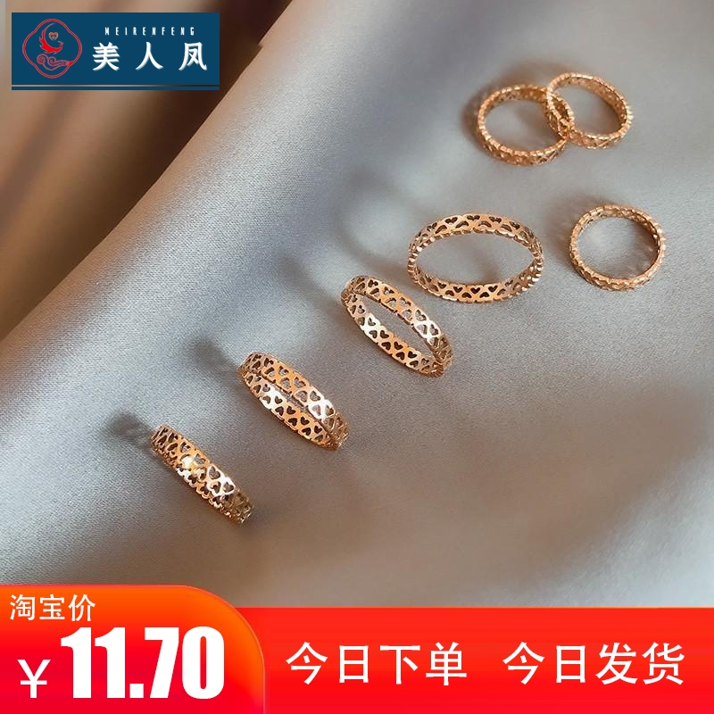 Double heart ring women ins fashion fashion personality niche design titanium steel rose gold cool air mesh red ring
