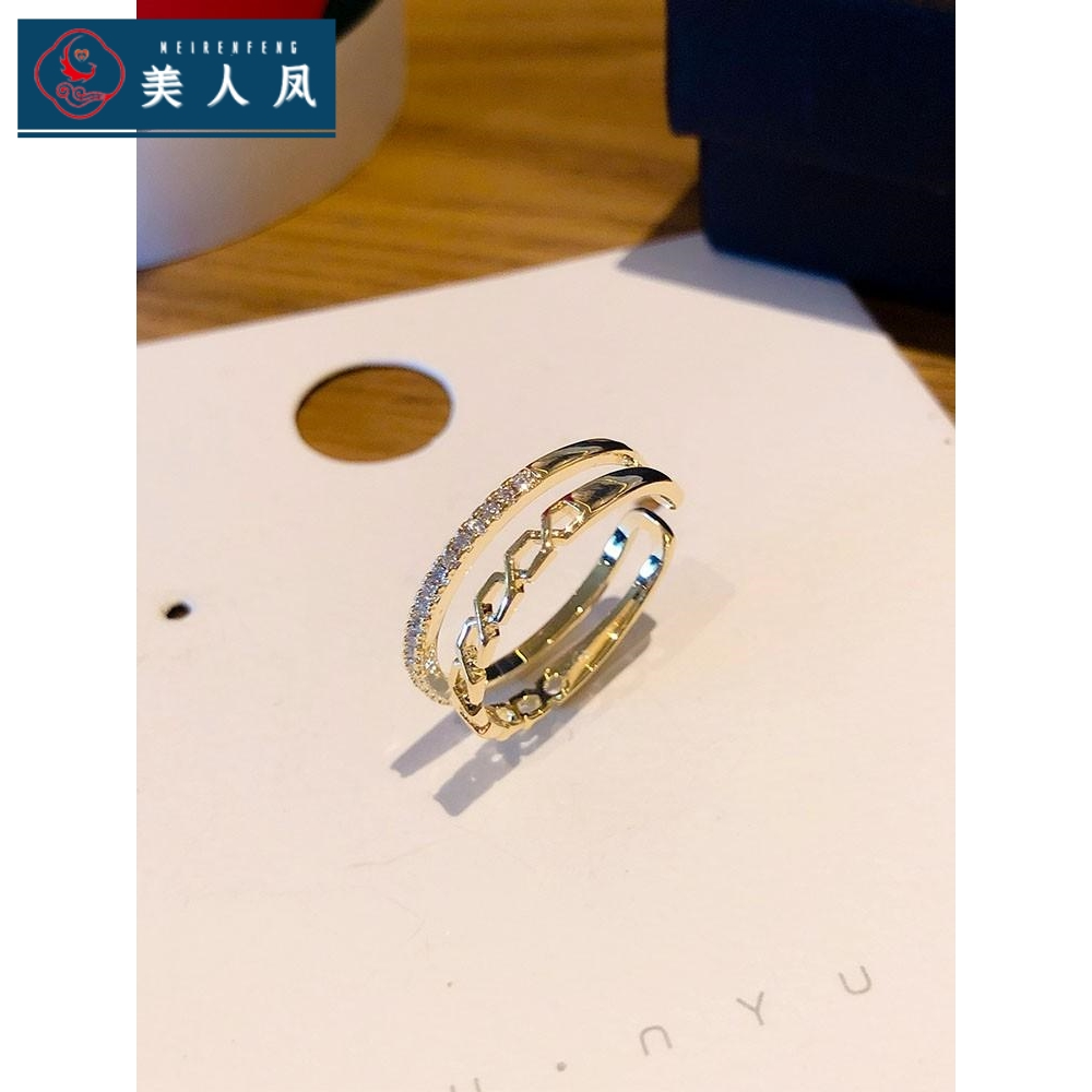 Ring female Korean fashion temperament simple open ring 2020 new ins fashion double adjustable ring