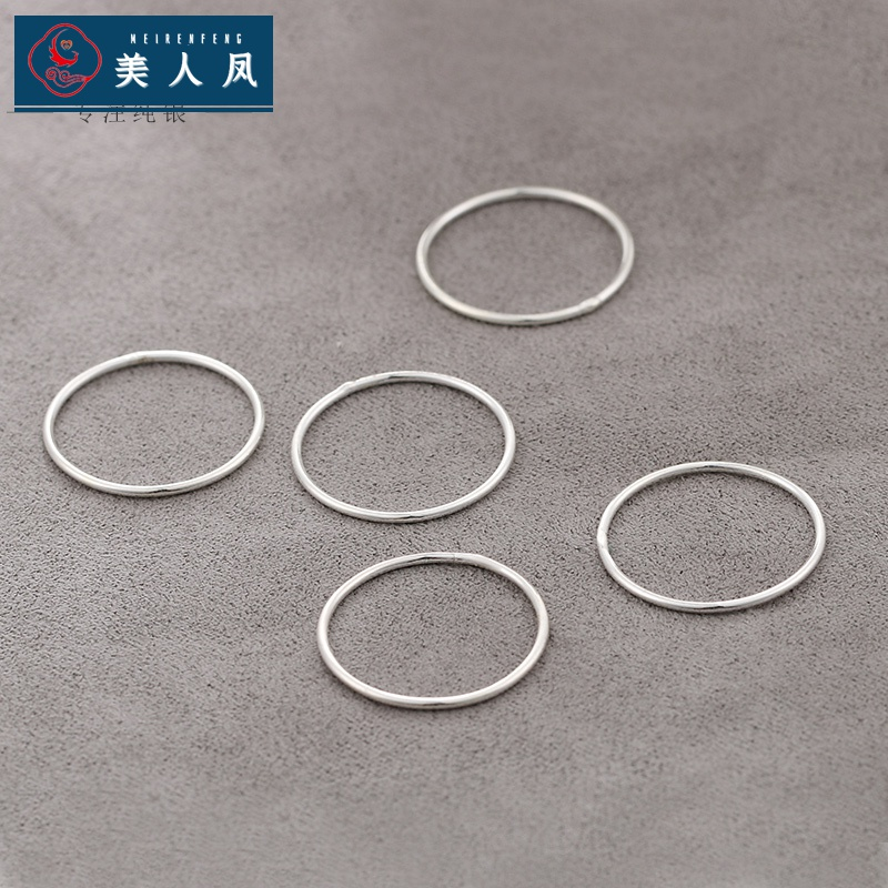 S925 Sterling Silver knuckle ring for women, Japan and South Korea fashion personality versatile ring simple thin thread plain smooth face tail ring female pinkie