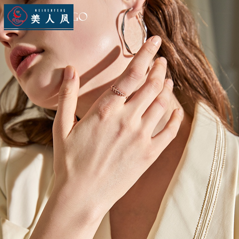 Korea 18k rose gold feather ring women net red fashion simple personality little finger tail ring ring ring joint jewelry