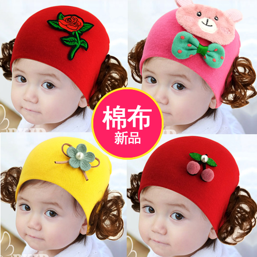 Cotton spring and autumn female baby wig hat 2-20 months infant Pullover Hat Baby Hat little princess lovely hat