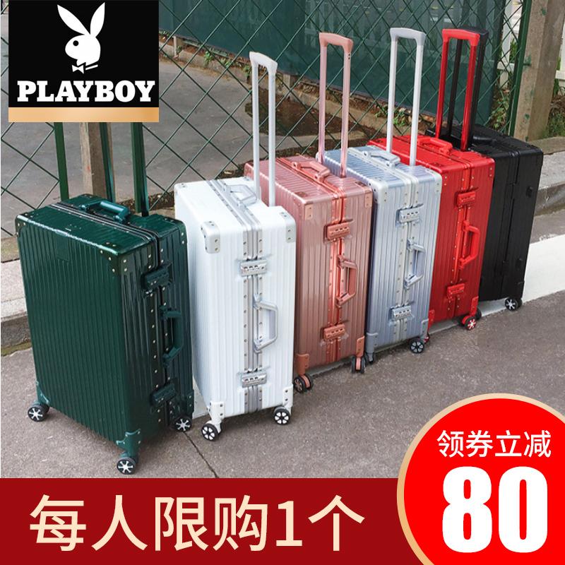 花花公子拉杆箱男行李箱女20寸旅行箱万向轮24登机密码箱皮箱子28
