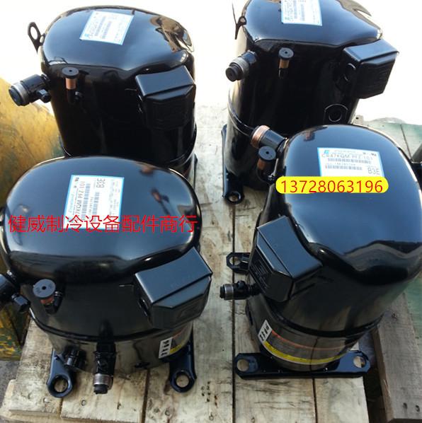 原装下线中低温压缩机螺口 3匹 5匹活塞 冰鲜冷库机组压缩机