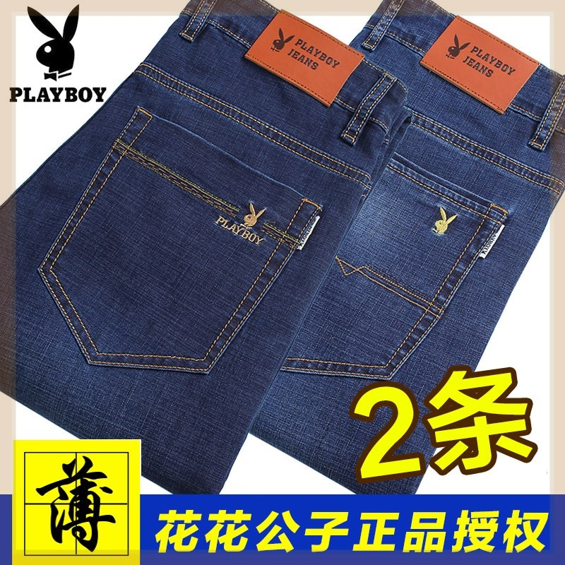 Trousers young and middle-aged playboy mens jeans