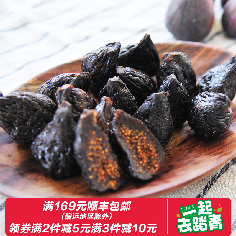 BigCal соотношение сетка домой сша на импорт естественный черный цвет ни цветов фрукты сухой нет сахар нет добавить в беременная женщина нулю еда 170g