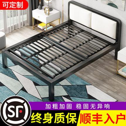 床现代简约铁艺床铁床铁架床双人床1.8米单人床1.5米北欧公主床架