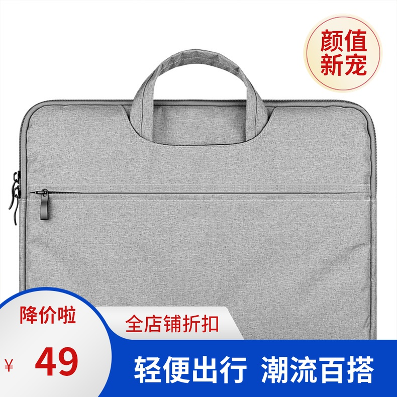 Suitable for laptop bag, portable official document, male and female 12air13pro15.6 inner tank, 16 business 14 inch tablet