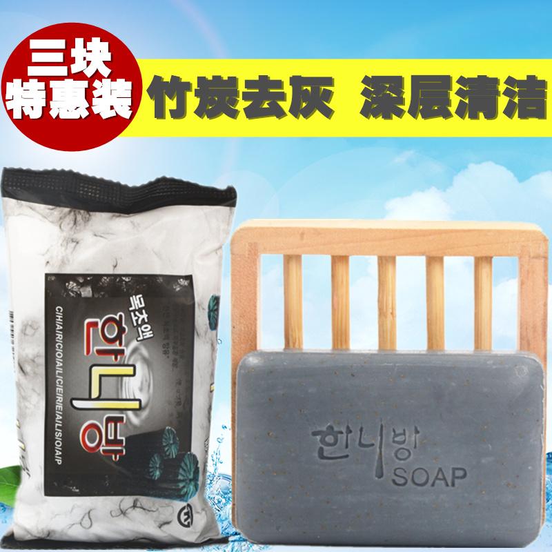 韩国正品去灰皂沐浴洗澡竹炭免搓去泥皂洗脸洁面木炭皂去油肥皂