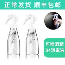 84消毒液小喷壶喷雾瓶消毒专用喷瓶酒精小型清洁喷水壶家用空瓶子