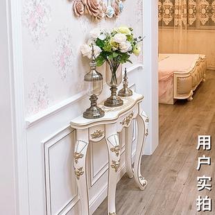 玄关柜欧式桌子靠墙端景台走廊边柜隔断客厅轻奢半圆进门入户装饰