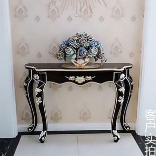 玄关桌欧式 饰 靠墙端景台轻奢风半圆走廊墙边柜长条窄边走廊进门装