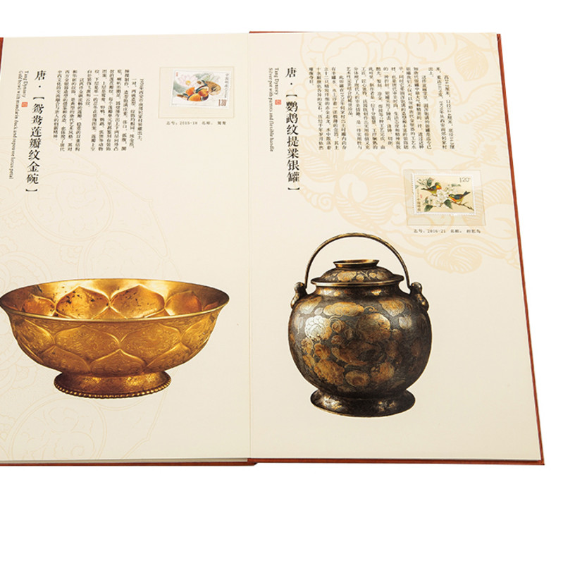 Zhou, Qin, Han and Tang ancient cultural relics sent to friends by folding stamps and pasting collections