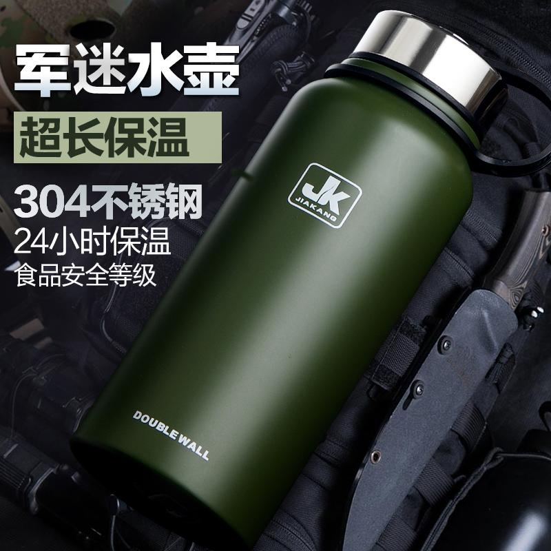 保温行军军训军人用品户外大容量便捷304不锈钢运动水杯军迷水壶