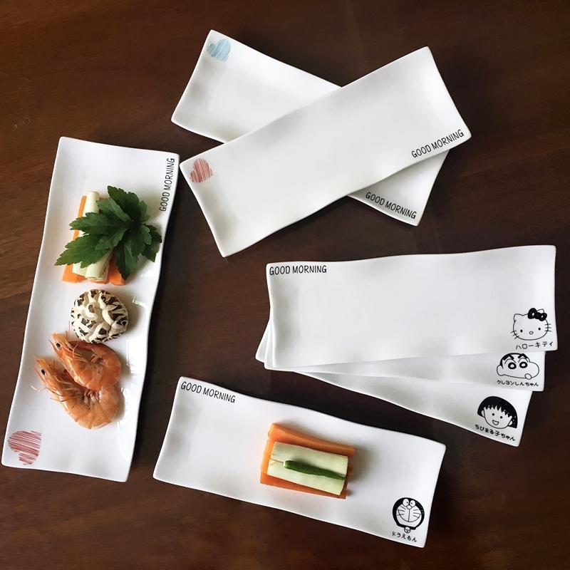 創意陶瓷盤子歐式點心盤子冷盤盤長方形盤壽司盤碟子西餐餐具擺盤