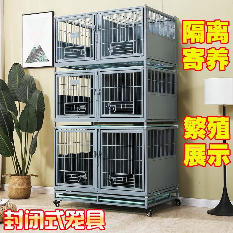 小胖子110隔離籠子母籠貓籠狗籠展示籠寄養籠寵物醫院籠繁殖貓籠