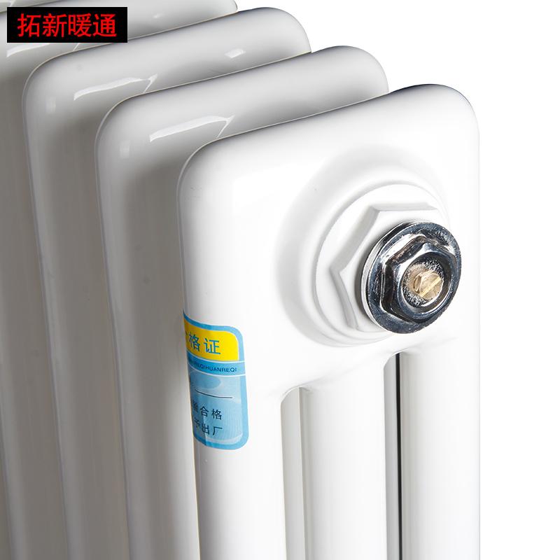 散热器片壁挂式集中供暖自采暖气片