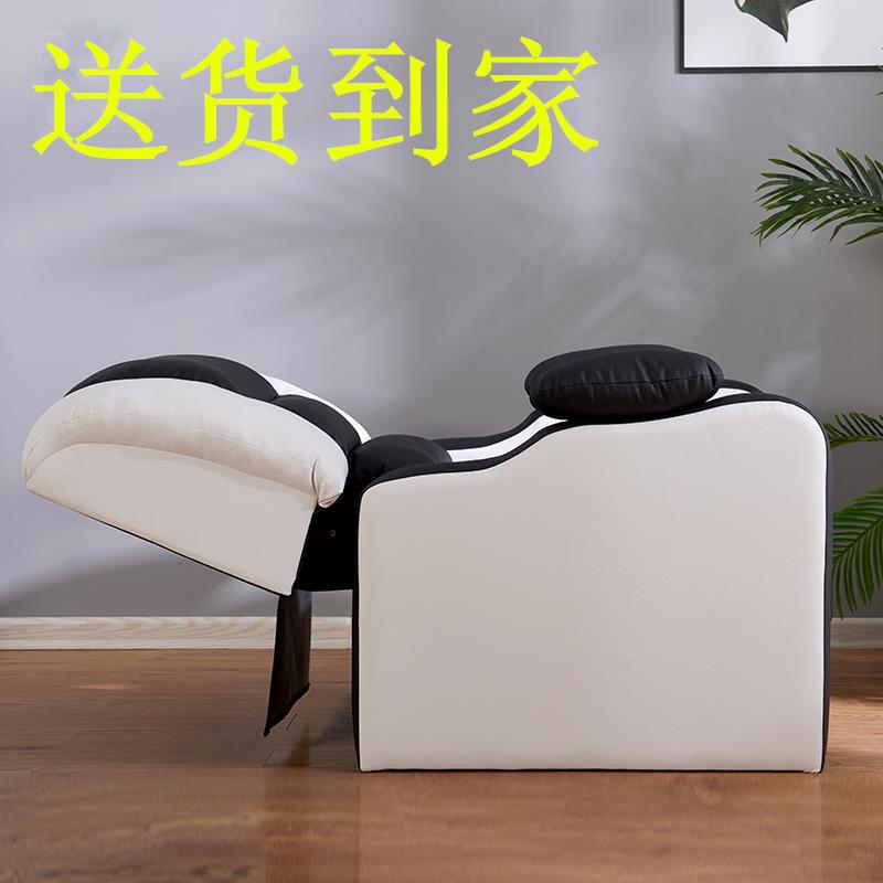 欧式卧室小沙发高背可躺游戏酒店网吧网咖服装店单人电脑沙发椅子