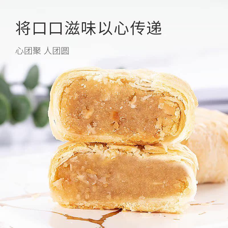知心奶奶木糖醇苏式五仁月饼酥皮老式糖尿饼病人中老人无糖精食品
