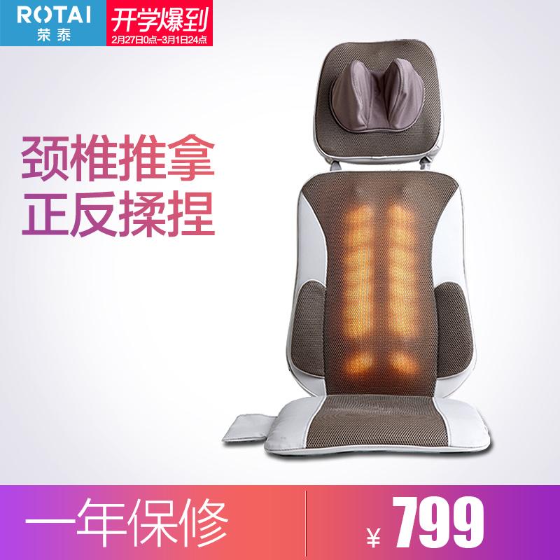 Слава тайский 2236 массаж подушка домой автомобиль многофункциональный массаж обивка плечо шея назад массаж