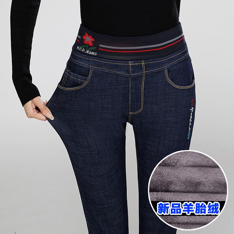 冬季女外穿打底高弹力松紧腰牛仔裤加绒加厚小脚裤保暖裤大码长裤