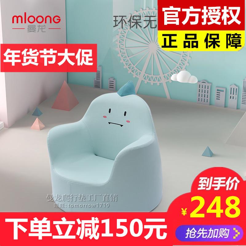 曼龙韩国风儿童沙发宝宝可爱小沙发咘咘同款卡通婴儿沙发座椅防摔