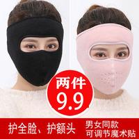 冬季口罩耳罩二合一第2名