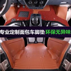 五菱之光6376E3C36376NF6400C3 荣光S地板胶全包围全车前排 脚垫