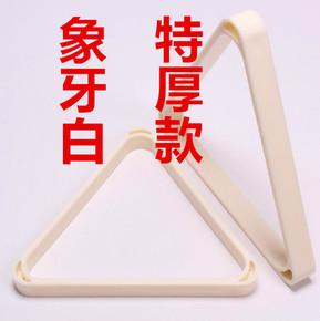 Треугольники,  Бильразмер статьи бильразмерный стол штатив бильразмер треугольник коробка качели стойка для мячей пластик штатив стол мяч монтаж, цена 97 руб
