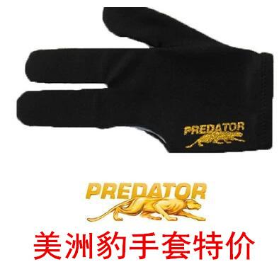 Мужской и женщины бильразмер специальный бильразмер перчатки правая рука три пальца перчатки бильразмер специальные пакеты почта неторопливый мяч статьи монтаж