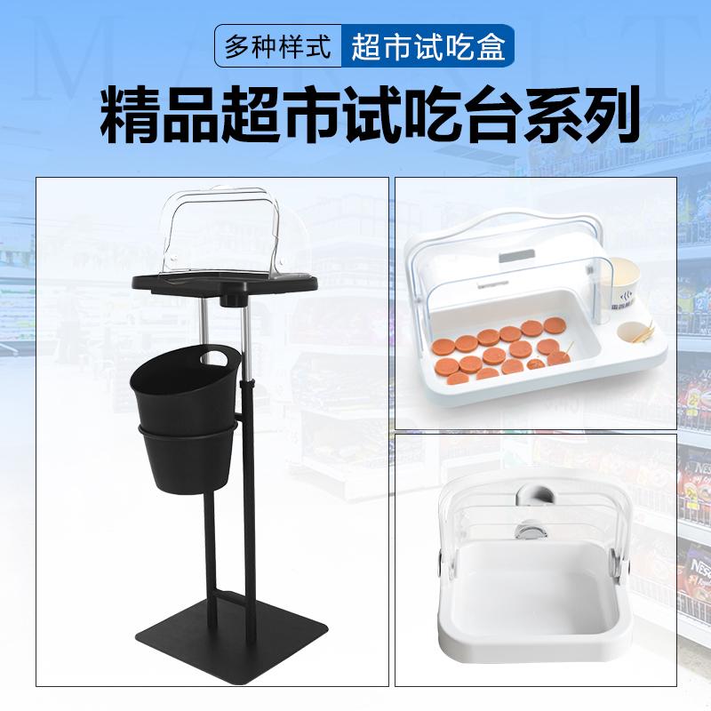 超市水果试吃盘托盘零食自助餐展示盘保鲜盒带盖PC透明盖子圆形