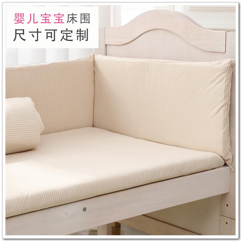 Постельные принадлежности для кроватки Артикул 540463088282