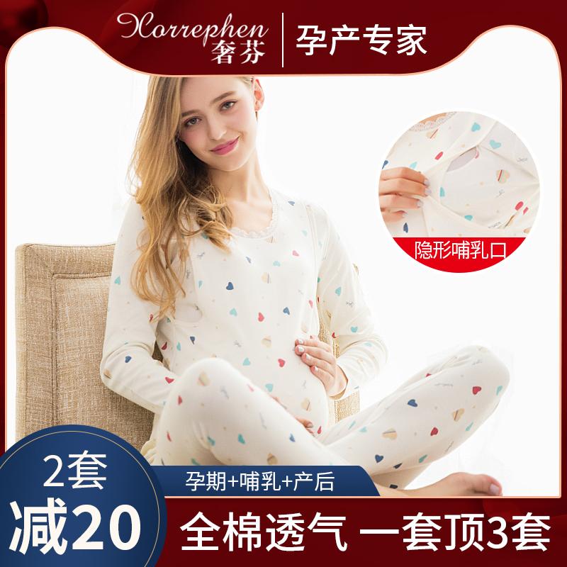 孕妇秋衣纯棉加绒月子服秋冬季睡衣