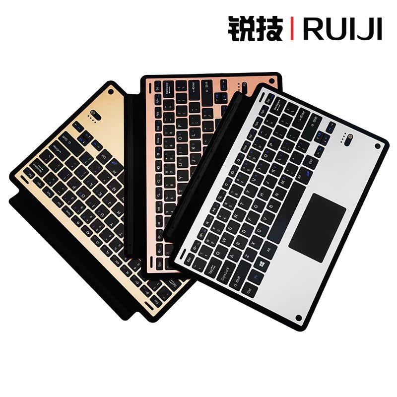 銳技 微軟surface Pro4鋁合金屬藍牙鍵盤平板保護皮套殼Pro3磁吸
