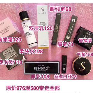 【丽大】主播推荐优惠套餐580大礼包彩妆护肤套装超值套装
