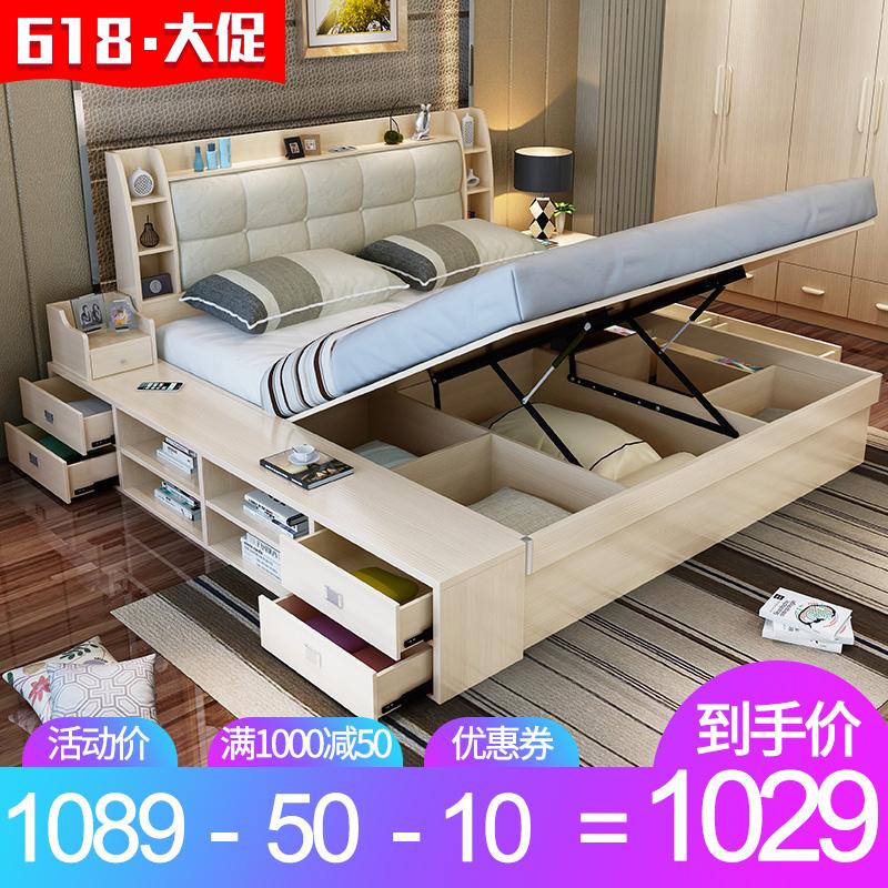 抽屉收纳板式现代简约双人床主卧床1.5m1.35米1.8气动高箱储物床
