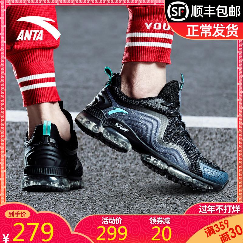 安踏官网气垫运动鞋男鞋2019新款弹力胶网面舒适透气飞织跑步鞋