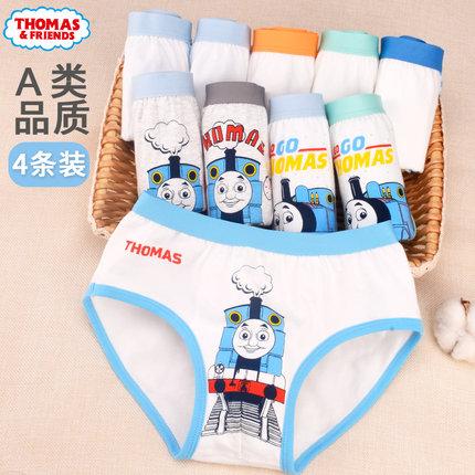 托马斯男女童纯棉平角三角小孩内裤