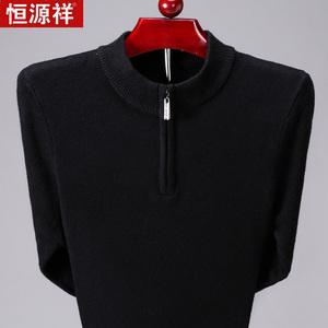 [专柜正品]羊毛衫男半高领纯山羊绒100%针织衫加厚保暖冬季毛衣