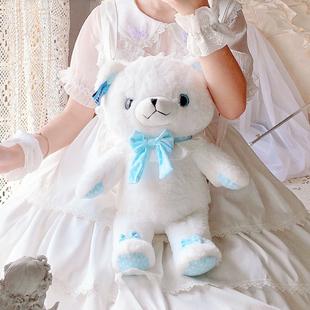 「NANACO」小奶熊雙肩斜挎包原創lolita熊包洛麗塔百搭少女玩偶包