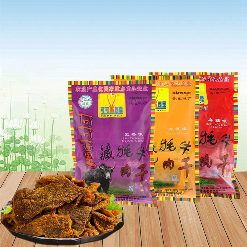 可可西里藏牦牛肉干200g牦牛肉麻辣五香咖喱青海西藏特产