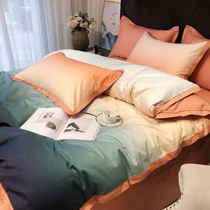 渐变色60s支长绒棉床上四件套全棉纯棉印花双人被套15m床品套件
