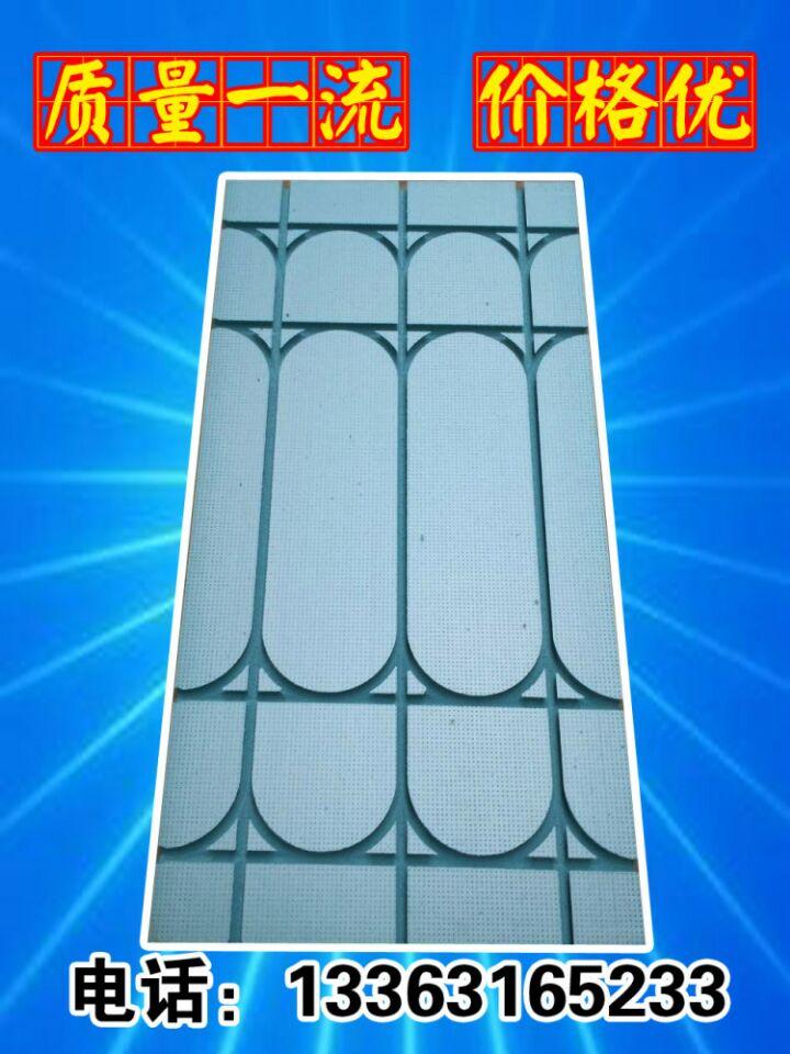 Тепло модуль Обогрев сухой воды алюминий панель тепло модуль Свободное засыпное отопление модуль Тонкий теплый модуль