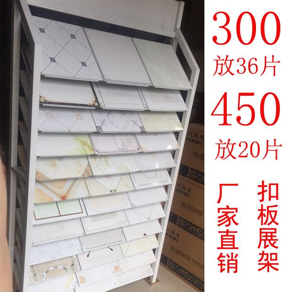 集成扣板样板架450450集成吊顶铝扣板展架300300扣板展示架
