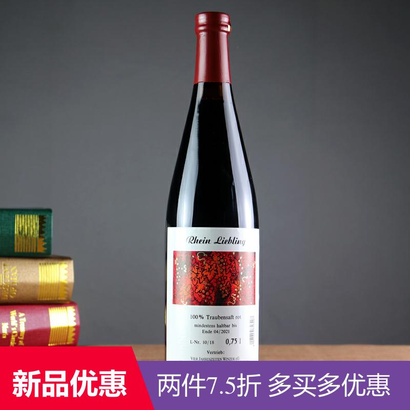 莱茵恋曲无酒精葡萄酒葡萄汁酒无醇0度甜